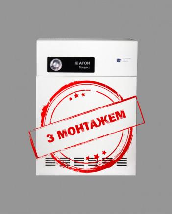 ATON Котел+ COMPACT 10ЕУ  Парапетний газовий котел з монтажем