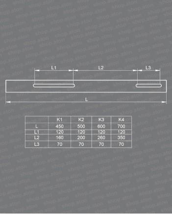 Кронштейн К3 2,0мм стандарт (комплект)