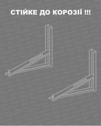 Кронштейн К2 1,5мм стандарт (комплект)