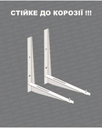 Кронштейн К1 1,5мм економ (комплект)