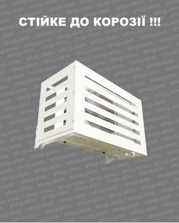 Кронштейн(К1/К2) та корзина 1,5мм (комплект)