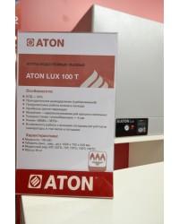 ATON LUX 150T Котел опалювальний водогрійний навісний газовий